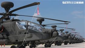 阿帕契首支「作戰隊」於28日成軍,航空特戰指揮部於上午舉行航空第六0一旅攻擊直升機第二作戰隊成軍典禮 空軍司令部提供
