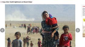 伊斯蘭國,IS,雅茲迪族,Yazidi,嬰兒,迫害,伊拉克,強暴,強姦(圖/翻攝自The Independent) http://www.independent.co.uk/news/world/middle-east/isis-fed-baby-mother-raped-girl-death-family-iraqi-mp-vian-dakhil-a7811216.html#gallery