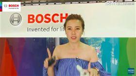 Bosch家電風格體驗展 德式經典工藝打造未來智慧美居。