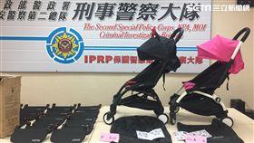 法商Babazen公司生產的yoyo嬰兒手推車,台灣出現淘寶網的廉價仿冒品,保二總隊偵一隊循線破獲,並搜出仿冒品3台等證物,訊後依違法商標法移送法辦(翻攝畫面)