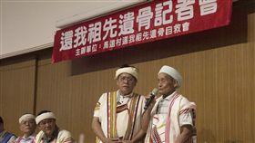 布農族馬遠部落「還我祖先遺骨」記者會 圖/Kolas Yotaka辦公室提供