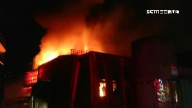 火燒鐵馬廠0900