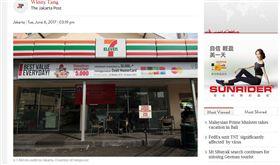 印尼,7-Eleven,7-11,超商,年輕人,卜蜂集團,虧損(圖/翻攝自Jakarta Post) http://www.thejakartapost.com/news/2017/06/06/charoen-pokphand-scraps-plan-to-acquire-7-eleven.html