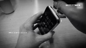 直擊i8影片1200
