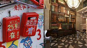 合成圖/台中,彩虹眷村,1969藍天飯店,景點,旅遊 (圖/攝影者,芳蘭 徐芳蘭 Flickr CCLicense) https://flic.kr/p/9fcMMB (圖/攝影者,定朋 林 Flickr CCLicense) https://flic.kr/p/QovrLF
