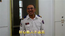 台北市永吉消防分隊救護技術員薛家帆 圖/翻攝自Han Chen  YouTube