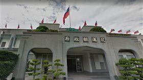 花蓮縣政府 圖/翻攝自Google Map