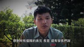 禮兵,中正紀念堂,王昇培,陸軍儀隊,昏倒,暈倒