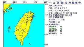 0702宜蘭地震