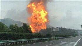 貴州省中國石油天然氣輸氣管爆炸。圖/新華網