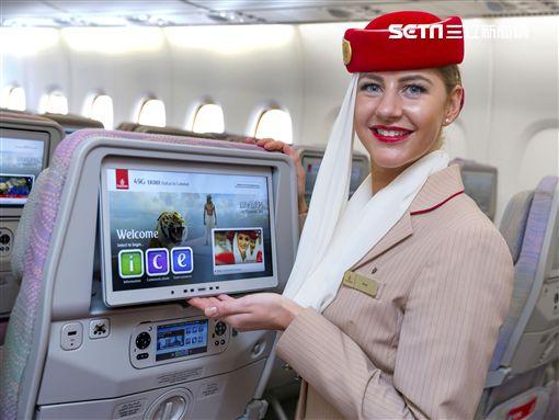 阿聯酋航空,Emirates。(圖/阿聯酋提供)