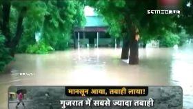 印洪水滅城1200
