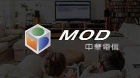 中華電信MOD(圖/翻攝自MOD粉絲團)