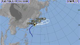 氣象,天氣,颱風,九州,東京,登陸,四國/日本氣象廳