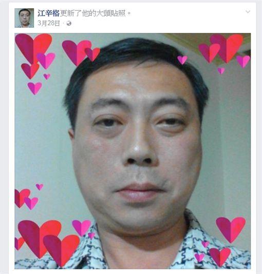 涉嫌性侵的台語劇男演員江辛格。翻攝江辛格臉書