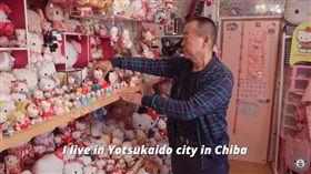 67歲日本大叔收集凱蒂貓破世界紀錄。(圖/翻攝自Guinness World Records YouTube)