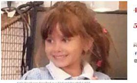 想測試她是不是機器人 少女殺了女童_http://www.telegraph.co.uk/news/2017/07/03/teenage-girl-admits-killing-katie-rough-7/