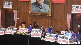 立法院,前瞻法案,國民黨立委夜宿主席台 圖/記者林敬旻攝