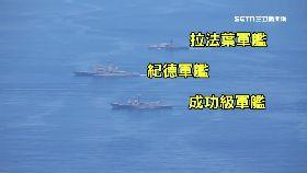 遼寧號嚇台1800