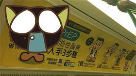 高雄,捷運,廣告,吉祥物,LP,生殖器,公然猥褻 圖/翻攝自反毒陣(滿天星反毒陣線)臉書