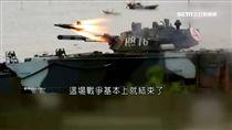 中國大陸,灘頭堡,解放軍,共軍,登陸,台海戰爭,制海權,制空權,台灣海峽,軍艦