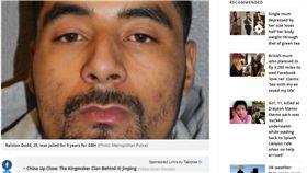 法院,刺傷,英國,罪犯,出獄,刑期 http://www.mirror.co.uk/news/uk-news/violent-knifeman-sentenced-9-years-10733078