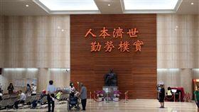 【台塑王家金雞母】為了老爸來不及看病 王永慶因此決定開醫院(圖/鏡週刊)