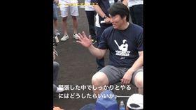 松井秀喜指導少棒選手(圖/翻攝自G-Time臉書)