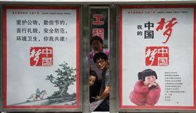 ▲中國夢的宣傳文宣。(圖/路透社/達志影像)
