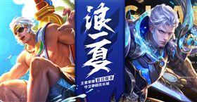 陸《王者榮耀》強制規定 未滿12歲玩家每天只能玩1小時(圖/《王者榮耀》官方網站)