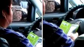計程車,小黃,司機,A片,滑手機,開車,成人影片 (圖/翻攝自爆料公社)