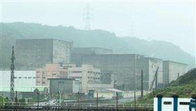 名家/新新聞/原能會於6月底通過台電所提出的「核一廠除役計畫」。(勿用)