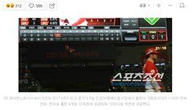 ▲KIA虎單局灌進12分,將連續雙位數得分場次推進到世界最長第8場。(圖/截自韓國媒體)