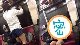 大叔,高校生,日本,地鐵,電車,制服,少女心,女高中生 圖/翻攝自推特