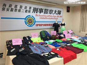 警方查獲2000件「under armour」、「NIKE」及「superdry極度乾燥」等高仿品。(圖/翻攝畫面)