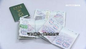台灣免簽多1800