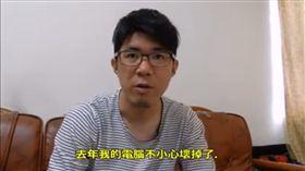 就是要用台灣貨!換電腦堅持用台灣品牌 日人說出感動原因(圖/翻攝自色色的日本人的歐吉桑臉書)