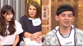 圖/翻攝自YOHOO TV 黃子佼 小禎 隋棠