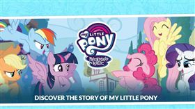 「My Little Pony(彩虹小馬)」(圖/翻攝自My Little Pony官方網站)