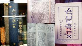 注音版聖經(組圖/翻攝自推特)