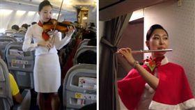 航空,空服員,空姐,樂器,演奏,T'way Air,tway,廉航,韓國 (圖/翻攝自YouTube)