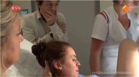 生產,爸爸,產婦,陪產,表情,驚恐 圖/翻攝自YouTube