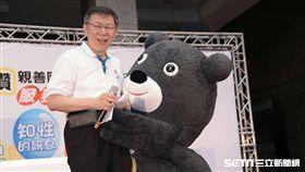 熊蓋讚親善團-市長柯文哲 北市府提供
