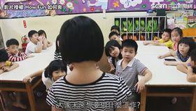 長大後要做什麼?幼兒園畢業影片甘苦談