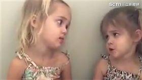 Emma&Mila
