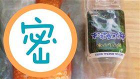 撈金魚,小魚,夜市,攤位,寶特瓶,飼養 (圖/翻攝自推特)