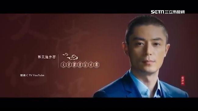 陸宣傳短片竟驚見「台灣代表」霍建華