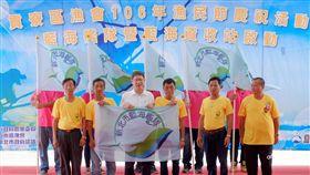 ▲新北市藍海艦隊及藍海資收站在貢寮區宣布正式成 軍。(圖/中央社)