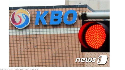 ▲韓國職棒(KBO)遭到文化體育部告發,檢方介入調查。(資料照/截自韓國媒體)