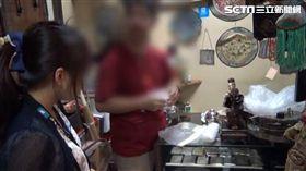 象牙產製品全國稽核 查獲違法陳列販賣105件